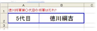 b0186959_1918928.jpg