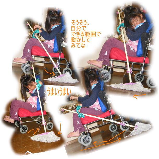 f0082367_1544838.jpg