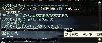 d0159370_17123338.jpg