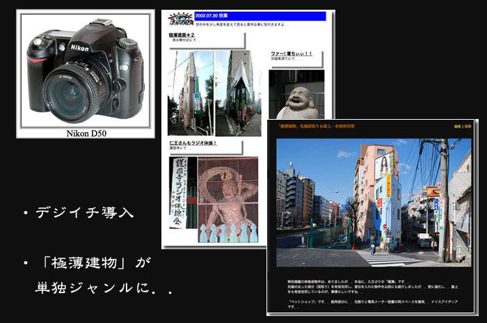 c0009981_127567.jpg