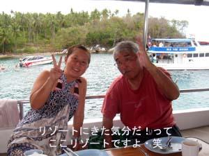 祝☆オープンウォーターダイバー☆☆☆_f0144385_1932274.jpg