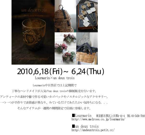 f0038890_1141579.jpg