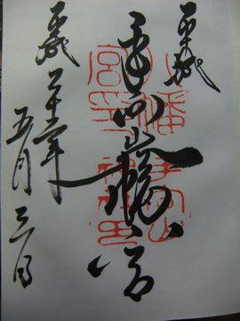 f0120102_2056319.jpg