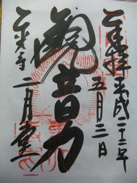 f0120102_20573253.jpg