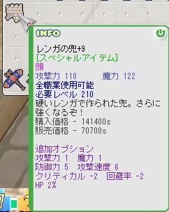 b0169804_2355413.jpg