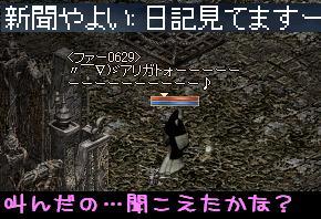 f0072010_645336.jpg