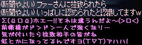 f0072010_646065.jpg