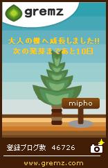 d0077811_2011014.jpg