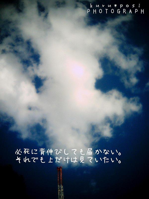 f0224011_23544723.jpg