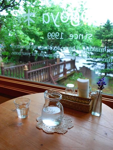 Delica&Cafe Chubogoya 木[ki]_c0177814_16374591.jpg