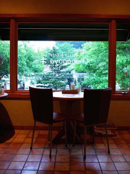 Delica&Cafe Chubogoya 木[ki]_c0177814_16475722.jpg
