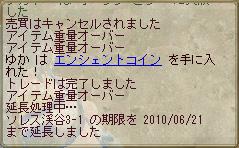 c0048217_14555025.jpg