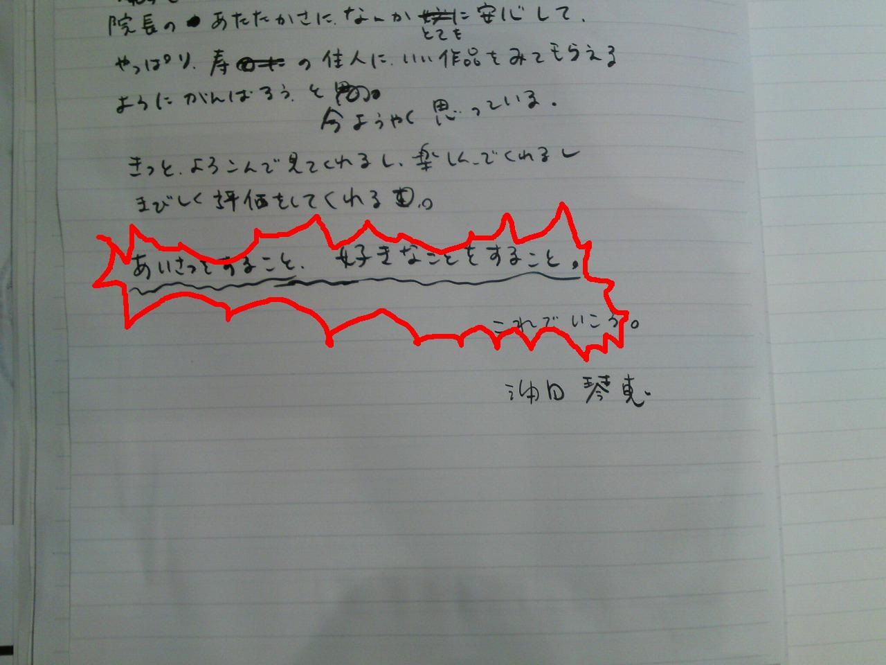 d0163517_11485387.jpg