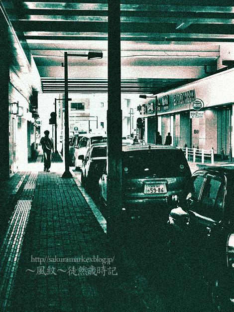 路上駐車。_f0235723_1736427.jpg