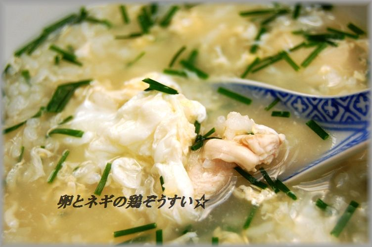 超簡単!半月☆鶏しそ餃子_d0104926_3104937.jpg