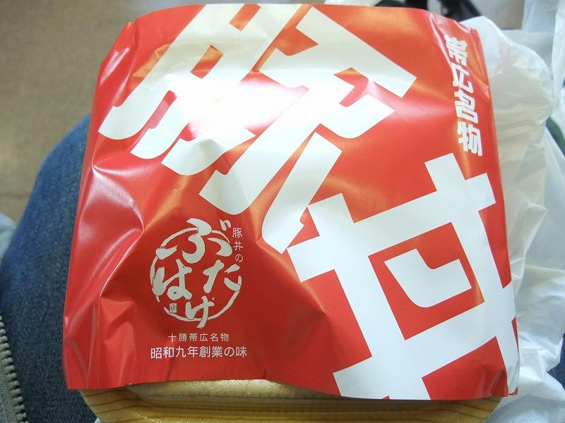 北海道ローカル線のたび_f0050534_20234086.jpg