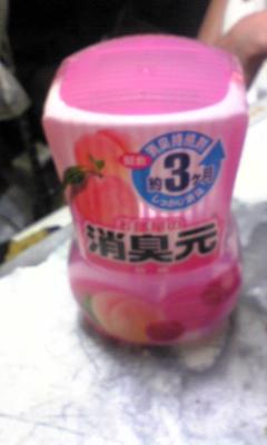匂い_e0173239_17471060.jpg