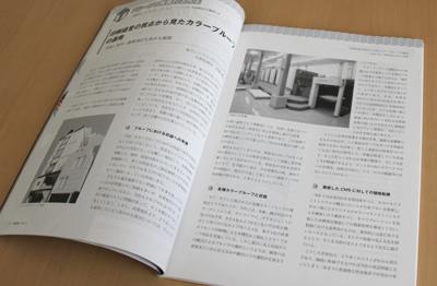 印刷出版研究所「月刊印刷情報」取材記事掲載_a0168049_17125531.jpg