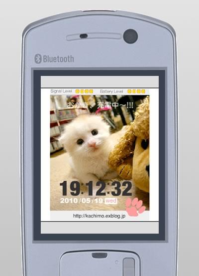 携帯待ち受けFLASH「おかき時計」【100519 1.2UP!】_a0028451_19231062.jpg