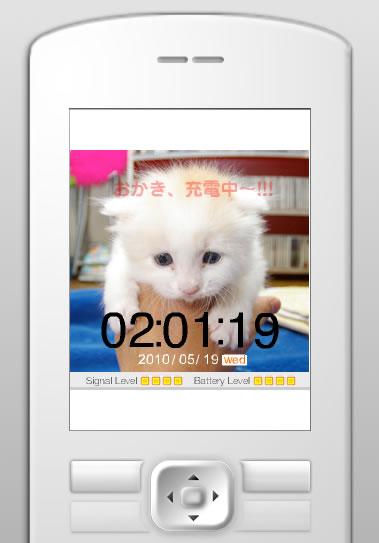 携帯待ち受けFLASH「おかき時計」【100519 1.2UP!】_a0028451_29172.jpg