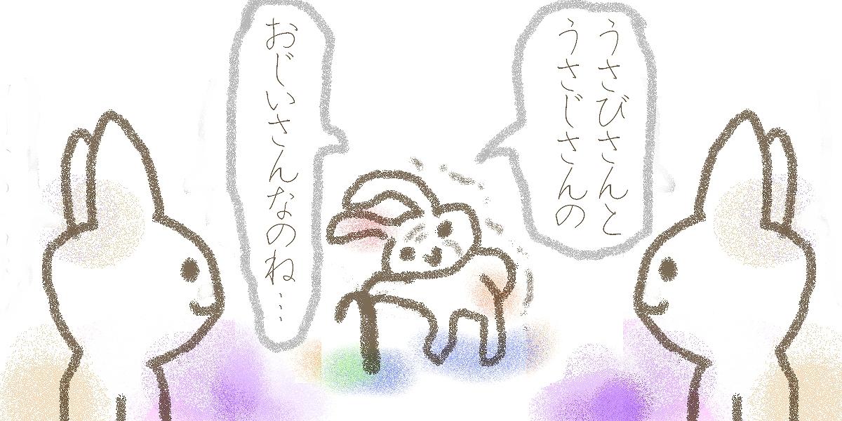 f0230556_026955.jpg