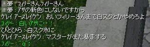e0039469_2229267.jpg