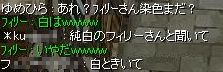 e0039469_2249991.jpg
