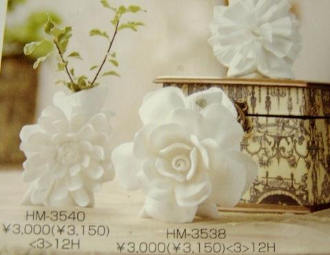 バラの素敵なフラワーベース_f0029571_9425646.jpg