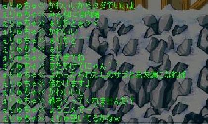 f0163771_1847550.jpg