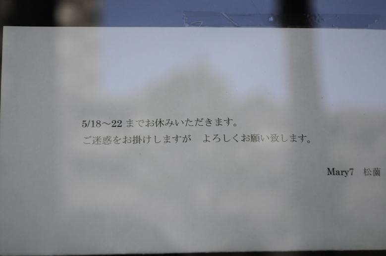 f0188572_0404264.jpg