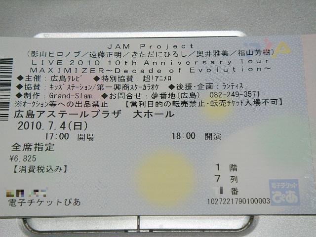 b0048879_213110.jpg