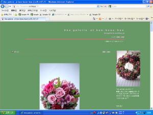 b0134395_2055081.jpg