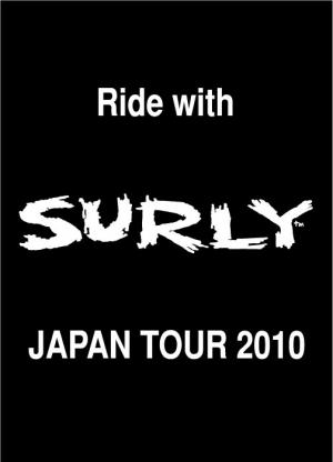 Ride with SURLY_c0132901_19413952.jpg