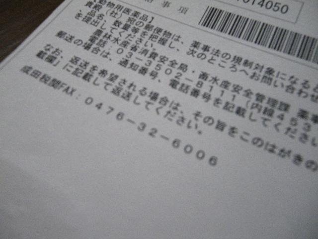 b0151504_6223248.jpg