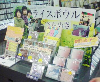 Flower Travelling Gallery in Hakata チケット発売情報!_d0156406_23331384.jpg