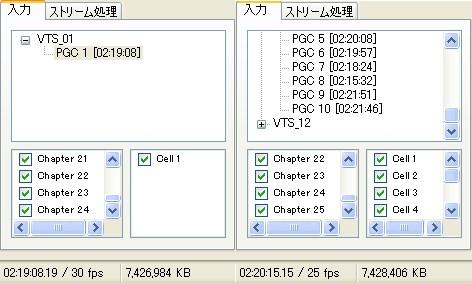 b0172008_2331878.jpg