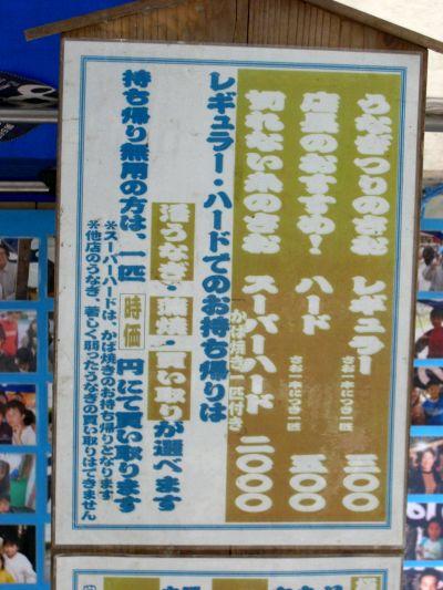 f0169012_152514.jpg