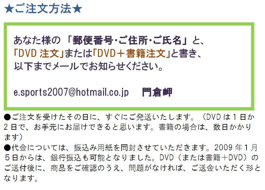 f0144632_1912395.jpg