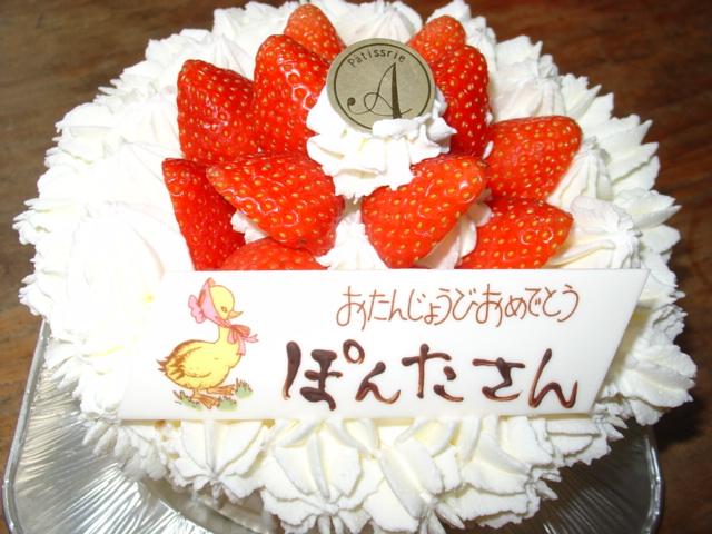 「 記念日 」_d0111435_18194881.jpg