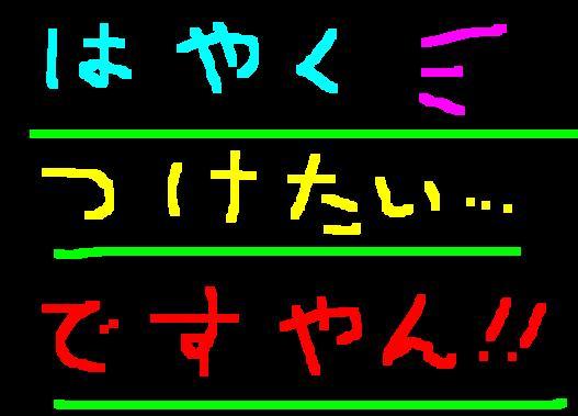 f0056935_18581861.jpg