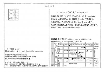 f0183039_0141572.jpg