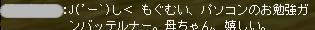 f0055549_200588.jpg
