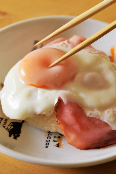 漢の料理 ハムエッグライス_a0003650_13173682.jpg