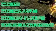 f0233667_9193747.jpg
