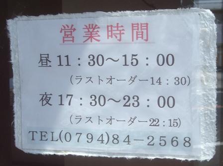 f0106190_18515847.jpg