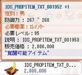 b0120596_16144749.jpg