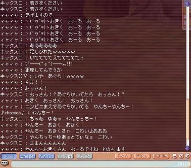 b0120596_16344845.jpg