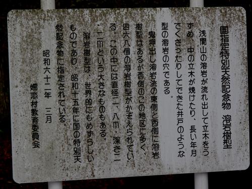 明日21日より吾妻林道が開通します。_e0120896_6535862.jpg