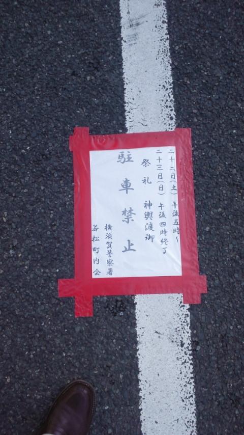 2010年横須賀中央大通り お祭り_d0092901_20484420.jpg