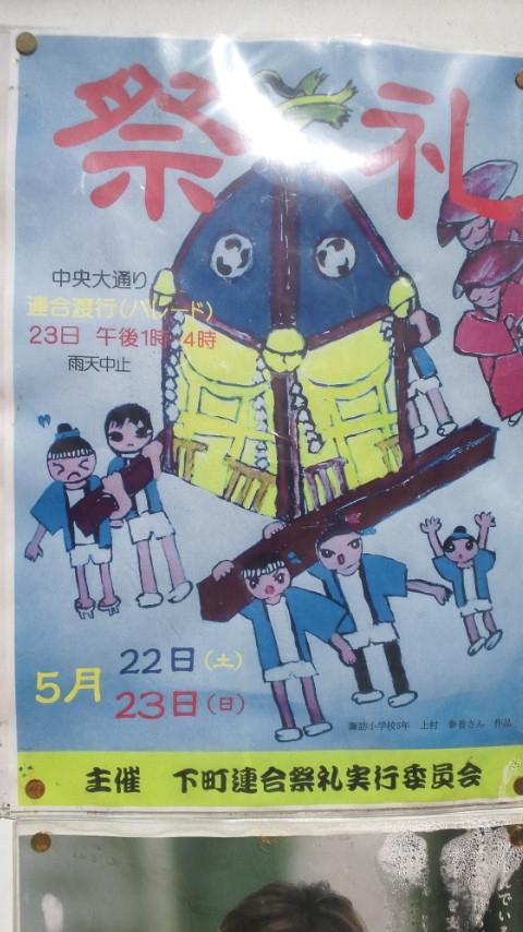 2010年横須賀中央大通り お祭り_d0092901_2049671.jpg